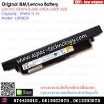 Original Battery L09S6D21 / 57WH / 11.1V For LENOVO IDEAPAD U450 U450A U450P U550