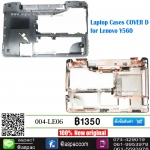 """Laptop Cases COVER D for Lenovo Ideapad Y560 15.6"""""""