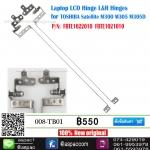 Laptop LCD Hinge L&R Hinges for TOSHIBA Satellite M300 M305 M305D