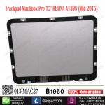 """Trackpad MacBook Pro 15"""" RETINA A1398 (Mid 2015)"""