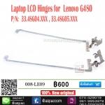 Laptop LCD Hinge L&R for LENOVO G480 G485 P/N: 33.4SG04.XXX , 33.4SG05.XXX