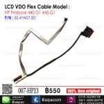LCD Cable For HP Probook 440 G1 445 G1 P/N : 50.4YW07.001