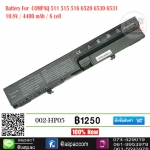 Battery For HP-COMPAQ 511, 515, 516 HP 540, HP 541 , HP 6520S 6530S 6531S 6535S 6720S 6820S