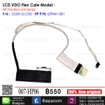 LCD Cable ForHP Pavilion G4 Series P/N : DD0R12LC030