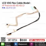 LCD Cable For HP Probook 430 435 455 G1 P/N: 50.4YV01.001