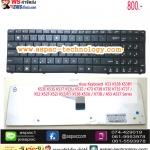 Asus Keyboard คีย์บอร์ด K53 K53B K53BY K53E K53S K53T K53U K53Z / K73 K73B K73E K73S K73T / X52 X52F X52J X52JR / X53B X53U / X73B / A53 A53T Series