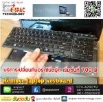 บริการคีบอร์ด Laptop Replacement Keyboard