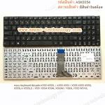 Asus Keyboard คีย์บอร์ด K555 K555L / A555 X553 / X555 X555 X555L X555LA X555LD / X551 X554 X554L X503M / Y583L F555 W519L