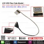 LCD Cable for DELL Vostro 5460 5470 5439 V5470 V5460 P/N : 5DD0JW8LC000 DP/N : 05PJV2