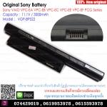 Original Battery VGP-BPS22 / 3500mAh / 11.1V For Sony VAIO VPC-EA VPC-EB VPC-EC VPC-EE VPC-EF PCG Series