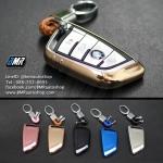 เคสกุญแจ บีเอ็มดับเบิ้ลยู TPU F15 F16 F48 F45 G01 G12 G30 ( รุ่น AC101)