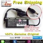 TOSHIBA Original Adapter อแด๊ปเตอร์ของแท้ 19V 3.42A หัว 5.5*2.5 75W