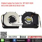 Fan Cooler For HP COMPAQ CQ35 CQ36 HP DV3