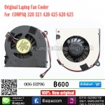 Fan Cooler For HP COMPAQ 320 321 420 425 625