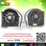 CPU Fan For SONY VAIO VGN-CR VGNCR VGN CR CR130 CR330 CR230 CR353 CR390 Series lLaptop P/N:UDQFLZR02FQU