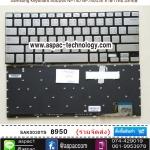 Samsung Keyboard คีย์บอร์ด NP740 NP740U3E ภาษาไทย อังกฤษ