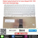 Keyboard Lenovo Y450 Y550 Y460 Y650 B460
