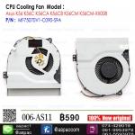 Fan CPU For Asus K56 K56C K56CA K56CB K56CM