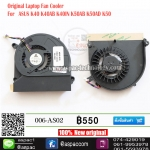 Laptop Fan Cooler For ASUS K40 K40AB K40IN K50AB K50AD K50