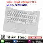 "Top Case + Trackpad for MacBook 13"" A1181"