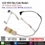 LCD Cable For HP ProBook 4320S Series P/N : DDSX6ALC400