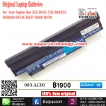 Original Battery Acer Aspire One 522 D255 722 AOD255 AOD260 D255E D257 D260 D270 สำเนา