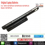 Original Battery SONY VGP-BPS26 VGP-BPS26A VGP-BPL26 Model: VGP-BPS26