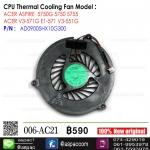 FAN CPU For ACER ASPIRE 5750G 5750 5755 ACER V3-571G E1-571 V3-551G