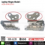 LCD Hinge For ACER ASPIRE S3-951