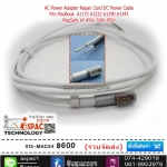 AC Power Adapter Repair Cord DC Power Cable Fits MacBook Pro MAGSAFE 1