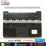 Samsung Keyboard คีย์บอร์ด NP530 NP530U4E NP540U4E