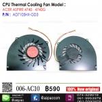FAN CPU Acer Aspire 4740 4740G