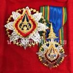 ทวีติยาภรณ์มงกุฎไทย (ทม) บุรุษ