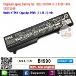 Original Battery DELL VOSTRO 1310 1320 1510 1520 2510
