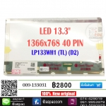 "LED 13.3"" Widescreen 40 PIN 1366 x 768 (New 100%)"