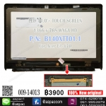 "LED 14.0""+ TOUCH SCREEN P/N: B140XTT01.1 for Acer E1-470"