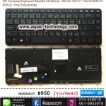 HP Compaq Keyboard คีย์บอร์ด EliteBook 745-G2 750-G1 755-G2 840-G1 850-G1 ภาษาไทย อังกฤษ