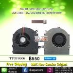 TOSHIBA CPU FAN พัดลม L505 L505D L510 L515 L510D L515D L525 L526 L536 L511