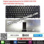 Keyboard For Lenovo Ideapad Y450 Y450A Y450AW Y450G Y550 Y550A Y460 Y560 Y550A Thai/Eng