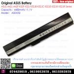 Original Battery A32-K52 / 4400mAh / 11.1V For ASUS A42J A42F K52F K52J K52JB K52JC K52JE K52JK K52JR