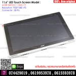 11.6'' LED Touch Screen for ACER SWITCH 11 SW5-171