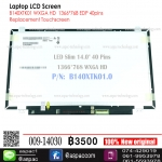 Laptop LCD Screen B140XTK01 WXGA HD 1366*768 EDP 40pins