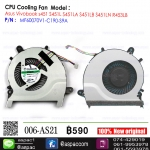 Fan CPU For Asus Vivobook s451 S451L S451LA S451LB S451LN R453LB