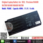 Original Battery for DELL Precision M4600 M4700 M4800 M6600 M6700