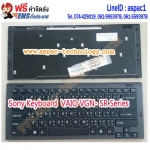 Sony Keyboard คีย์บอร์ด VAIO VGN- SR Series / ภาษาไทย อังกฤษ