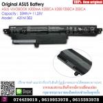 Original Battery A31N1302 / 33Wh/+ 11.25V For ASUS VIVOBOOK X200MA X200CA X200 F200CA 200CA