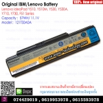 Original Battery 121TS0A0A / 57WH / 11.1V For Lenovo IdeaPad Y510, Y510M, Y530, Y530A, Y710, Y730, F51 Series