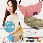 [Pre-order] Anello Lotte Bag