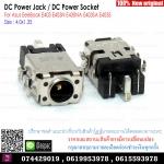 DC Socket Charging For Asus EeeBook E403 E403N E430NA E403SA E403S