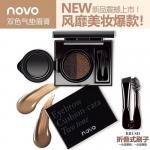 (พร้อมส่ง/ของแท้) โนโว novo Eyebrow Cushion Cara (6 g) ใหม่! คุชชั่นสำหรับคิ้ว